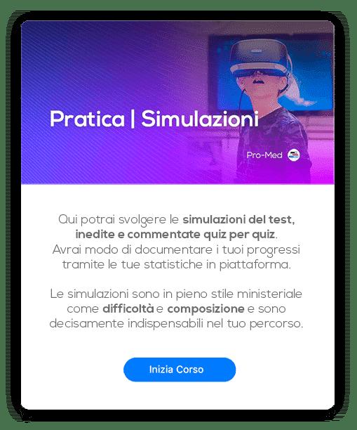 Card Pratica Simulazioni