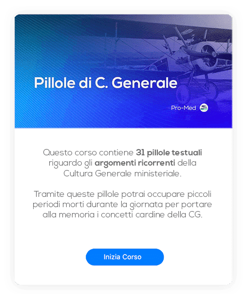 Pillole CG Masterclass